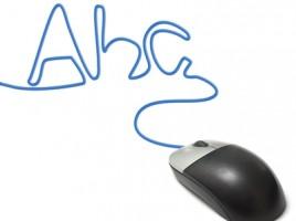 ABC computer mouse